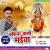 Listen to Gung Rahal Ba Jay Jay from Chakiya Wali Maiya