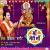 Listen to Bhar Deti Hai Jholi from Ma Meri Ma