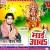 Listen to Maiya Raani Tu Ailu from Maai Aawa