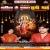 Listen to Jiwan Aanhar Lage Lal Ke Bina from Bajhin Ke Pukar Suni Maai