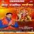 Listen to Maiya Kaha Bhulailu Na from Feratu Najariya Maiya