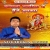Listen to Maiya Bhairo Bajarangi Leke Sath Me from Karchhana Nagariya Me Gunje Jaikar