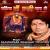 Listen to Darshan Karab Abki Navratra Me from Mahima Maa Andri Dham Ke