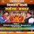 Listen to Bana Detu Bhagiya Hamar from Nimahara Wali Maiya Hamar