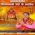 Listen to Nimiya Ke Daali Maiya from Vindhyachali Mai Ke Duwariya