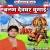 Listen to A Bhauji Babuwa Ke from Balam Devghar Ghumai