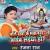 Listen to Bholebaba Ke Bhawanwa from Bhole Baba Ke Bhawanwa Jaib Saiya Ho