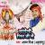 Listen to Mangeli Shiv Ji Se from Mangeli Shiv Ji Se