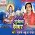 Listen to Kaise Rahihe Gaura Maharani from Gunjela Devghar
