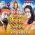 Listen to Lele Bani Du Du Go Kawariya Ho from Devghar Nagariya
