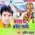 Listen to Driver Piya from Kanha Pa Kawar Lachake