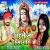 Listen to Aisa Na Rusa Gaura Ji from Aisa Na Rusa Gaura Ji