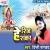 Listen to Om Namah Shivay from Hey Shiv Shankar