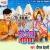 Listen to Niman Var Paibu from Mere Shiv Jogiya