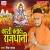 Listen to Sawan Me Na Aile Bhatar from Kashi Banada Rajdhani