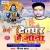 Listen to Balam Ghar Aa Jana from Devghar Hai Jana