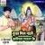 Listen to Dulha Tohar Kariya from Dulha Mil Gaile Kariya Gaura Ke
