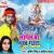 Listen to Arji Hai Tujhse from Lagal Ba Bhukh Gaura