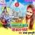 Listen to Akele Devghar Chal Gaile from Saavan Me Yadav Ji Badal Gaile