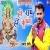 Listen to Hare Rama Hare Krishna from Hare Rama Hare Krishna