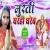 Listen to Murti Gharahi Dhreb from Murti Gharahi Dhreb