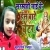 Listen to Saraswati Mai Ke Hans Bate Beter from Saraswati Mai Ke Hans Bate Beter