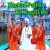 Listen to Kankad Pathar Ke Nagari Me from Kankad Pathar Ke Nagari Me