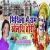 Listen to Mithila Me Ram Khelthi Holi from Mithila Me Ram Khelthi Holi