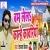 Listen to Bam Lela Kanhe Kawariya from Bam Lela Kanhe Kawariya