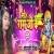 Listen to Sohar Ram Ji Ke from Sohar Ram Ji Ke
