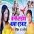 Listen to Chali Saiyan Baba Darbar from Chali Saiyan Baba Darbar