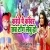 Listen to Kandhe Pe Kanwar Jab Tang Lebu Ho from Kandhe Pe Kanwar Jab Tang Lebu Ho