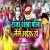 Listen to Raja Shankh Pola Lele Aiehe Ho from Raja Shankh Pola Lele Aiehe Ho
