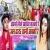 Listen to Tohse Mile Khatir Kajali Re Jal Dharah Tani Abki Re from Tohse Mile Khatir Kajali Re Jal Dharah Tani Abki Re
