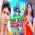 Listen to Devghar Jayeke Man Karata from Devghar Jayeke Man Karata