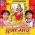 Listen to Aihe Durga Mai from Aihe Durga Mai