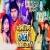 Listen to Bhola Sang Photo Khicha Rahi Hai from Bhola Sang Photo Khicha Rahi Hai
