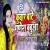 Kunwaar Bante Ganesh Babuaa songs