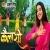 Listen to Kailashi from Kailashi