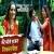 Listen to Mere Bhole Sajan Nikal Pesa from Mere Bhole Sajan Nikal Pesa