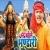 Listen to Jay Bhole Bhandari from Jay Bhole Bhandari