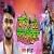 Listen to Japle Om Namah Shivay from Japle Om Namah Shivay