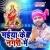 Listen to Maiya Ke Nagari Me from Maiya Ke Nagari Me
