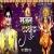 Listen to Sajal Darbar from Sajal Darbar