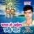 Listen to Gharwa Se Aiha Chhathi Ghat from Gharwa Se Aiha Chhathi Ghat