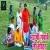 Listen to Bhauji Gavave Li Sohar from Bhauji Gavave Li Sohar