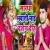 Listen to Sharda Bhawani Mai Darshan Dehi from Sharda Bhawani Mai Darshan Dehi