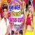 Listen to Pooja Karele Piyarki Farakwali from Pooja Karele Piyarki Farakwali
