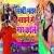 Listen to Sakhi Bhataru Bhsaane Me Maar Kaile from Sakhi Bhataru Bhsaane Me Maar Kaile