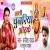 Listen to Lali Chunariya Odhke from Lali Chunariya Odhke